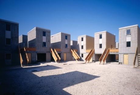 Социальное жильё в Чили
