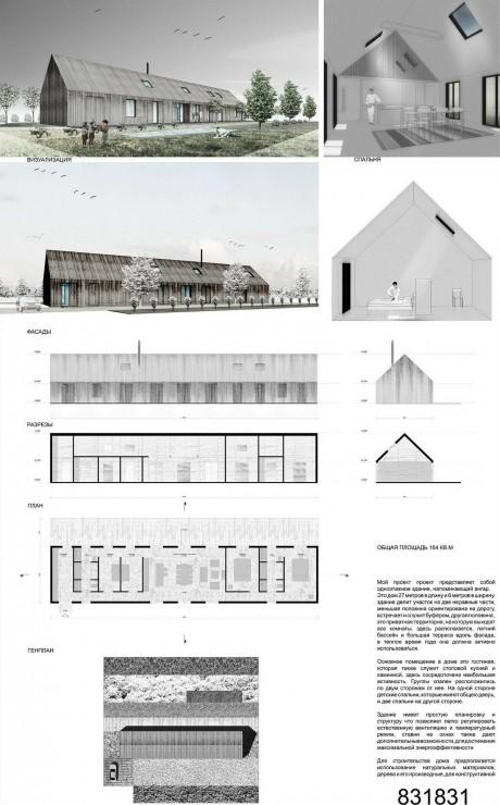 Проект Игоря Чиркина