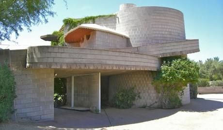 Дом в Финиксе (House in Phoenix)