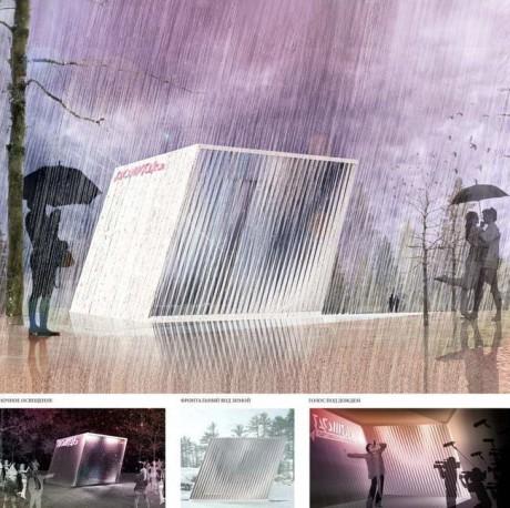 «Под дождем». Пестерова Валерия, Мирзоянц Регина