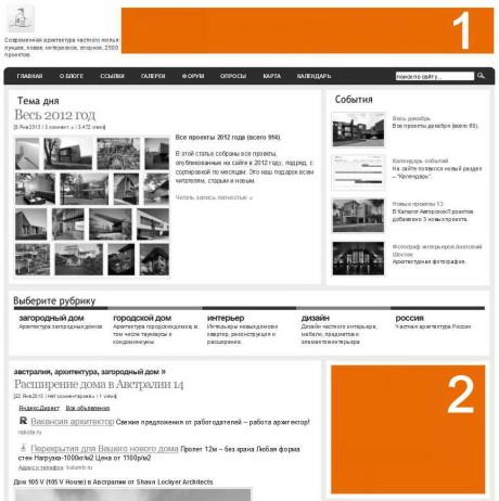 Специальное предложение для архитекторов, архитектурных и проектных организаций.