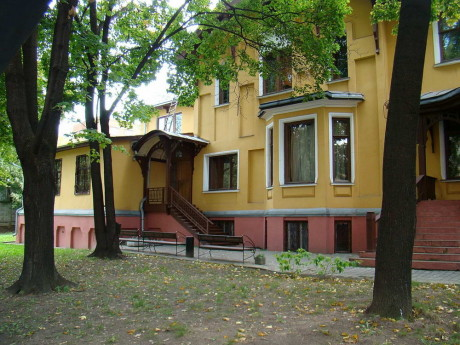 Особняк В.Д. Носова в Москве