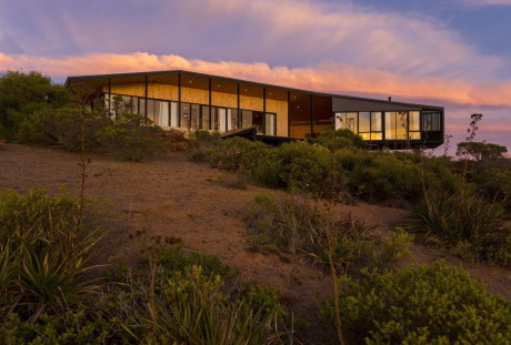 Резиденция Ensignia Gerber (Residencia Ensignia Gerber) в Чили от OF Arquitectos.