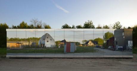 Зеркальный Дом в Голландии