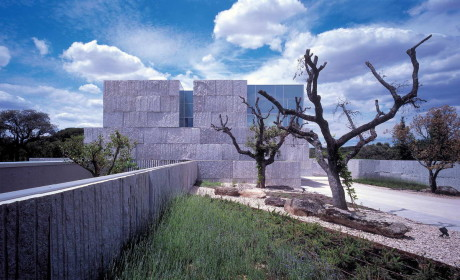 Дом для одной семьи (Single-Family Home) в Испании от Vicens + Ramos.