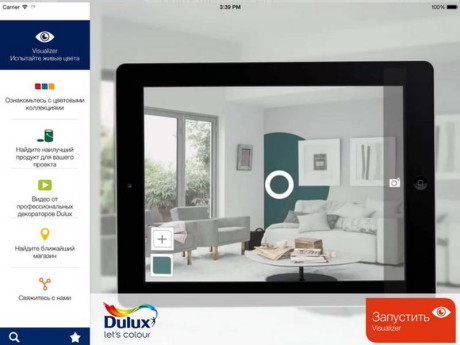 Dulux Visualizer 1