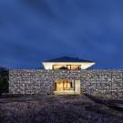 Дом для наблюдения (Observation House, в Болгарии от I/O Architects.