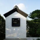 Возрождённый дом (RebirthHouse) в Японии от Ryo Matsui Architects.