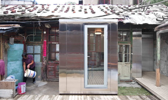 Courtyard House Plugin 1