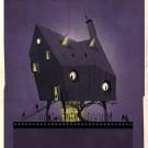 Кино и архитектура