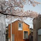 Дом У (House U) в Японии от Atelier Kukka.