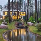 Дом у озера (Lake House) в России от Архитектурного Бюро А2.