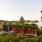 Проект Avalon в Австралии от ArchiBlox.