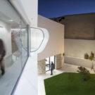 Дом Пераледа (Peraleda House) в Испании от Losada Garcia.