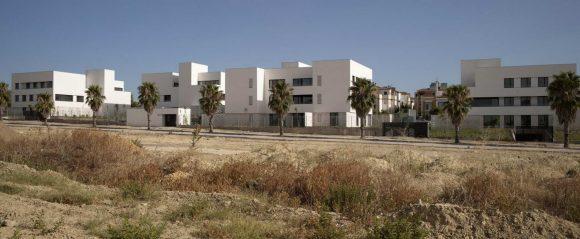 Многоквартирные дома в Испании