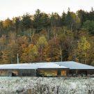 Сельский дом в Канаде